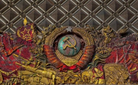 Развал СССР, как прививка от…