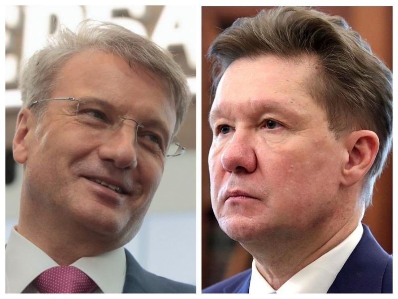 """""""База"""" назвала годовые зарплаты Миллера и Грефа власть,Газпром,зарплаты,россияне,руководители,Сбербанк,топ-менеджеры,Чиновники"""