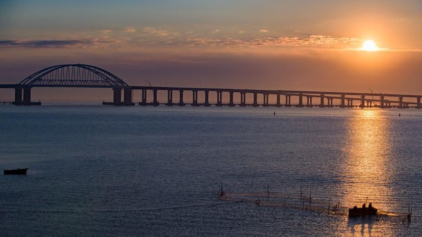 Предсказано обрушение Крымского моста авто и мото,автоновости,Крымский мост,Россия