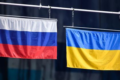 Украина ,хватит «дикой политики» против России