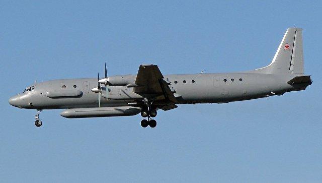 Сбит российский Ил-20