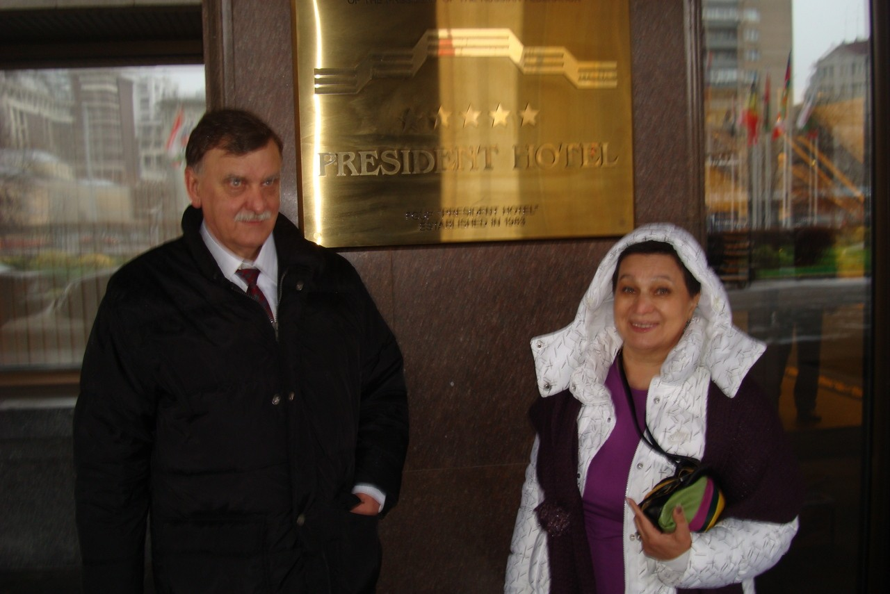 20 ноября 2010 года в Президент-отеле г.Москва, состоялась презентация компании Sisel International