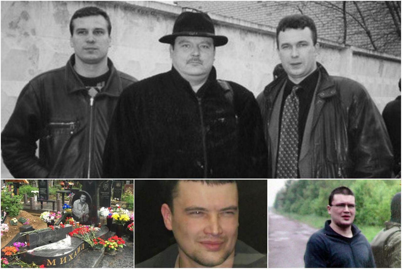 Убийство Михаила Круга — никто не отомстил: основные убийцы живы-здоровы
