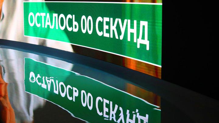 От Грефа не спрятаться: Сбербанк дополняет реальность россия