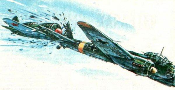 Почему асы Геринга боялись воздушного тарана