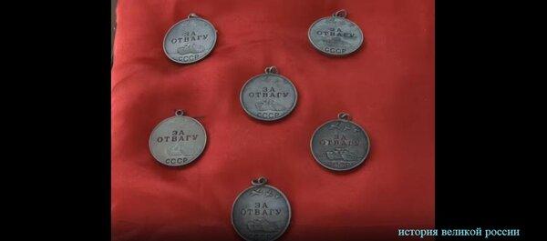 Все шесть медалей хранятся в Старооскольском краеведческом музее