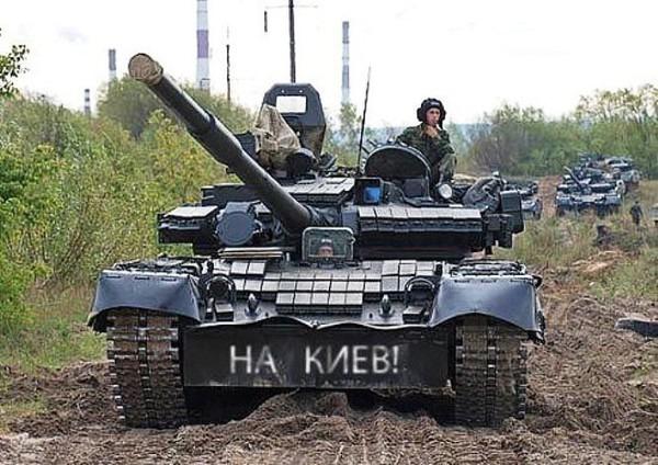 Россия нападёт на Украину, чтобы сорвать выборы?
