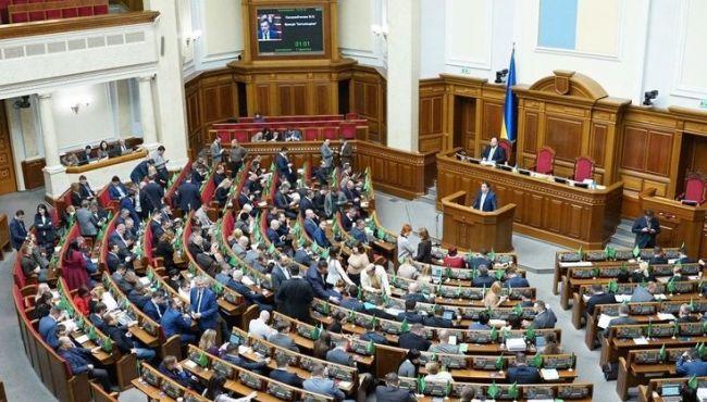Верховная рада увольняет украинских министров, ановых назначить неможет