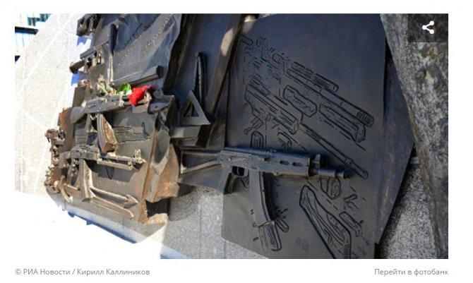 РВИО: ошибка скульптора разв…