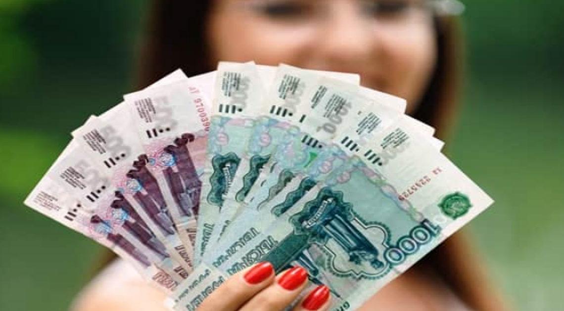 5 советов + формула богатства от Вадима Зеланд