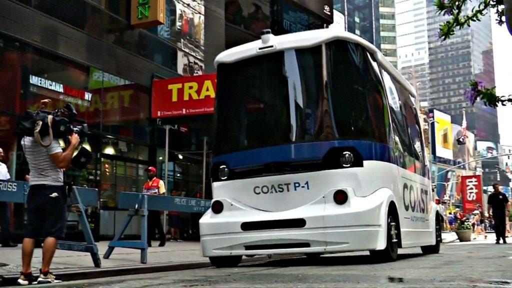 Беспилотный автобус проехал по Нью-Йорку