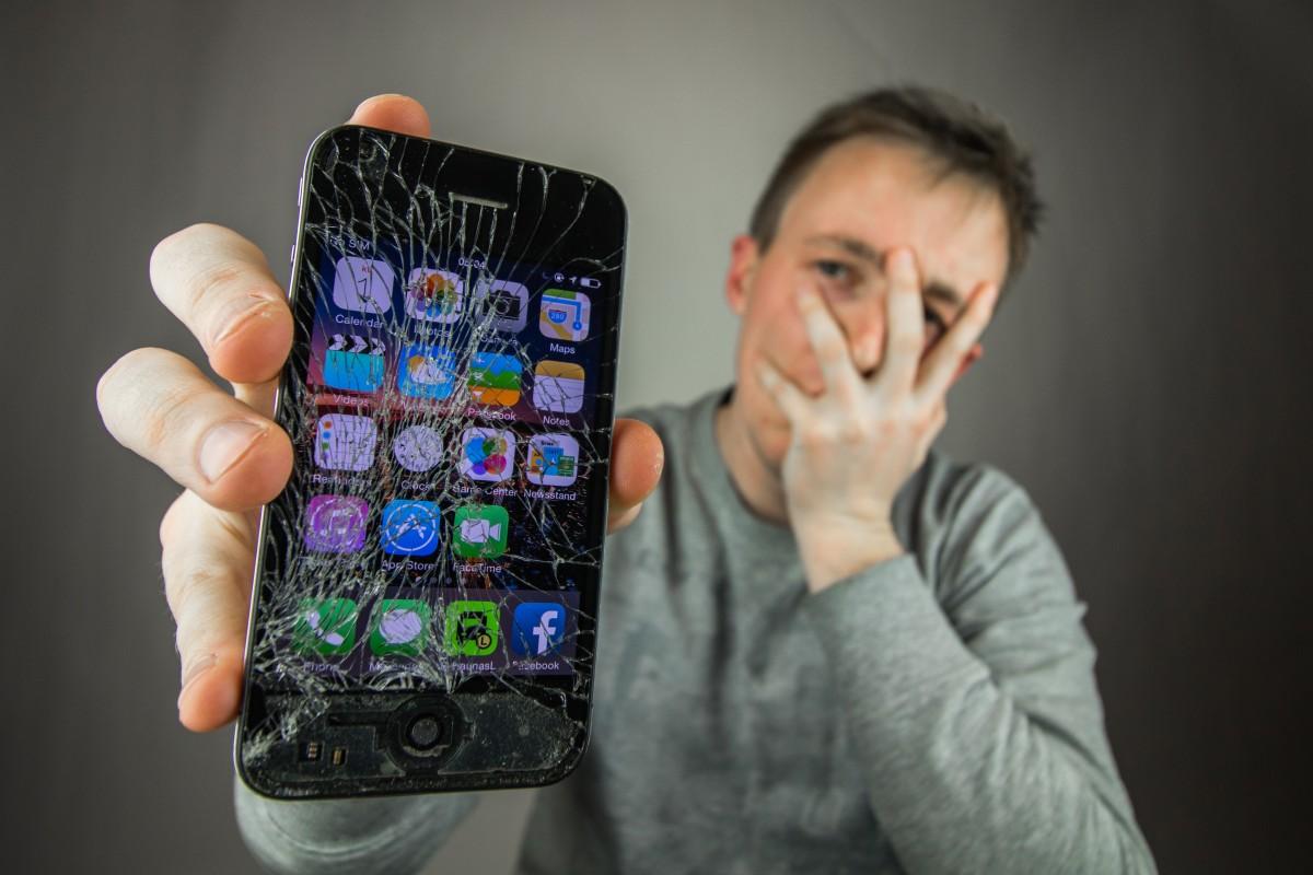 картинки если разбил телефон алупке, где