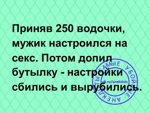 https://mtdata.ru/u18/photo9D54/20603525400-0/original.jpg