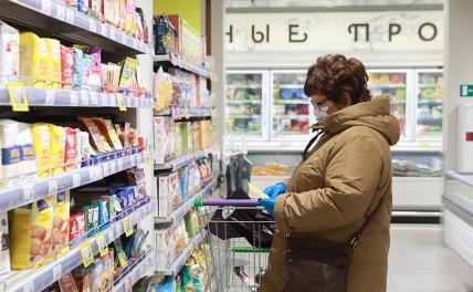 Цены на продукты скоро перейдут с рыси на галоп