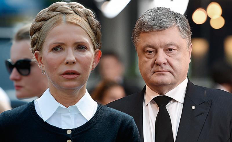 Что будет с Украиной-2: как уберут Порошенко и Тимошенко