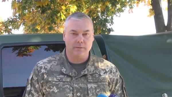 Генерал ВСУ заявил о возможности отвоевать Донбасс менее чем за сутки новости,события,политика