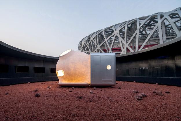 Марсианский дом показали в Пекине