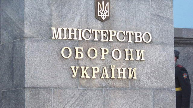Киев решил сэкономить на Вооруженных силах: карателей на Донбассе «кинули на деньги»