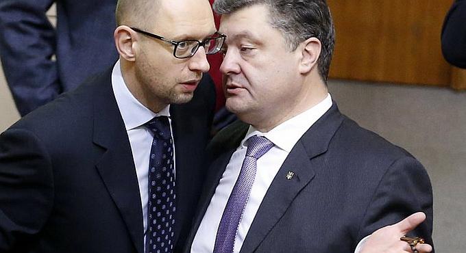 В Киеве осознали весь ужас отказа России от «Южного потока»