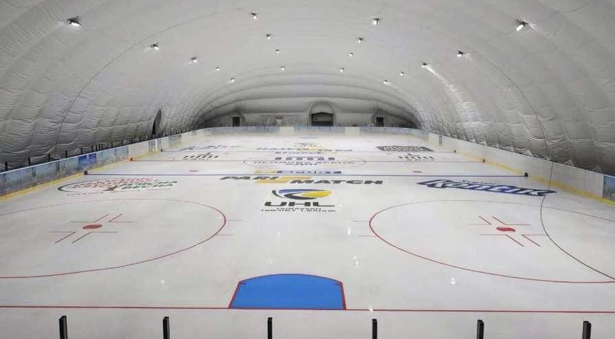В Киеве появилась новая ледо…