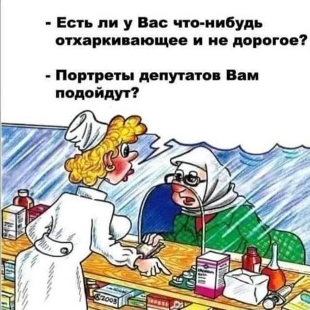 https://mtdata.ru/u18/photoA124/20286693445-0/original.jpeg#20286693445