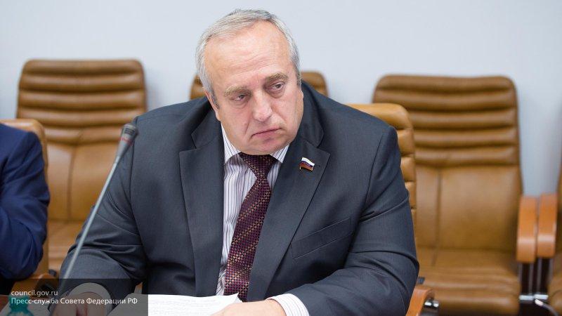 Сенатор Клинцевич оценил предложенные Путиным поправки в Конституцию РФ