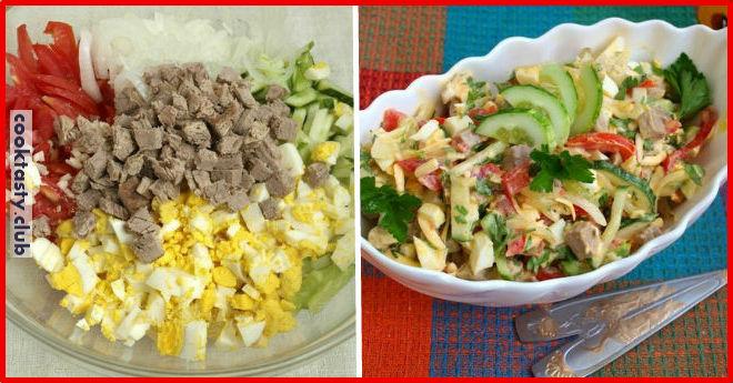 Вкусный мясной салат. Заправку можно выбрать под свой вкус