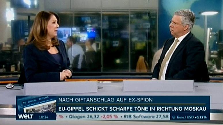 Немецкий политик: в расследо…
