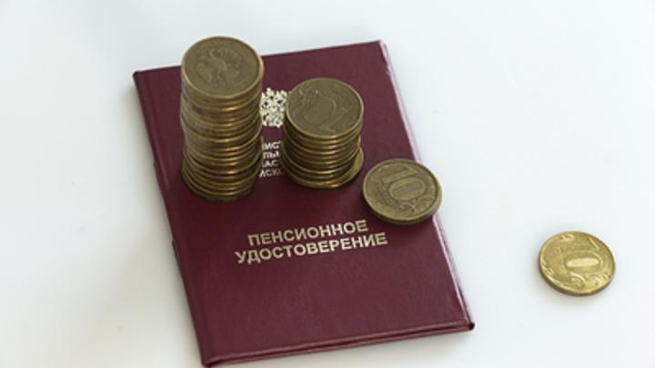 Пенсии станут меньше? Счётная палата обнаружила очередной обман пенсионеров россия