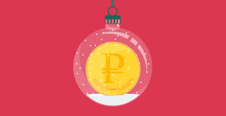 Финансовый гороскоп на декабрь 2019