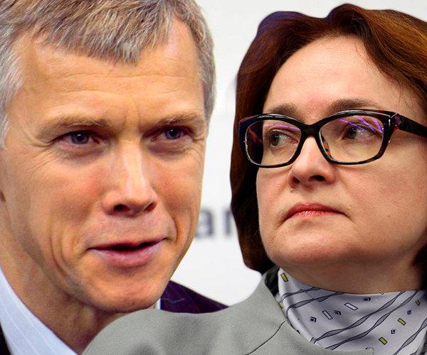 Депутат Гартунг: почему Набиуллину не заботит экономический рост России?