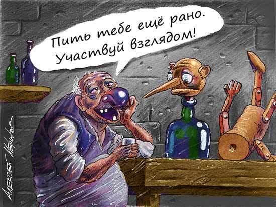 Минздрав запрещает продажу крепкого алкоголя молодежи: пусть спиваются бормотухой