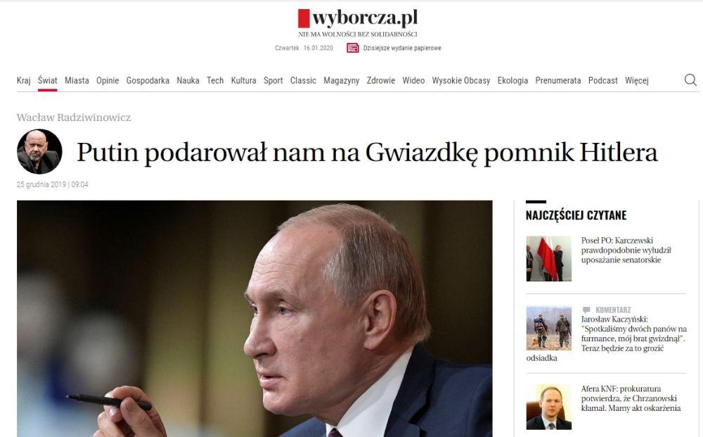 Заголовок Gazeta Wyborcza: «Путин подарил нам на Рождество памятник Гитлеру»