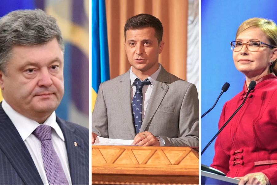 У украинцев есть день, чтобы подумать. Кого выберут, как считаете? (опрос)