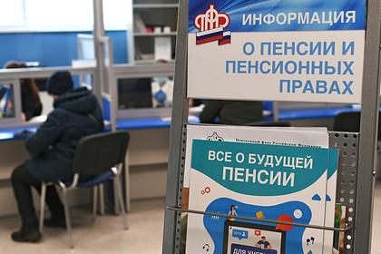 Экономист назвал единственное условие для снижения пенсионного возраста в России