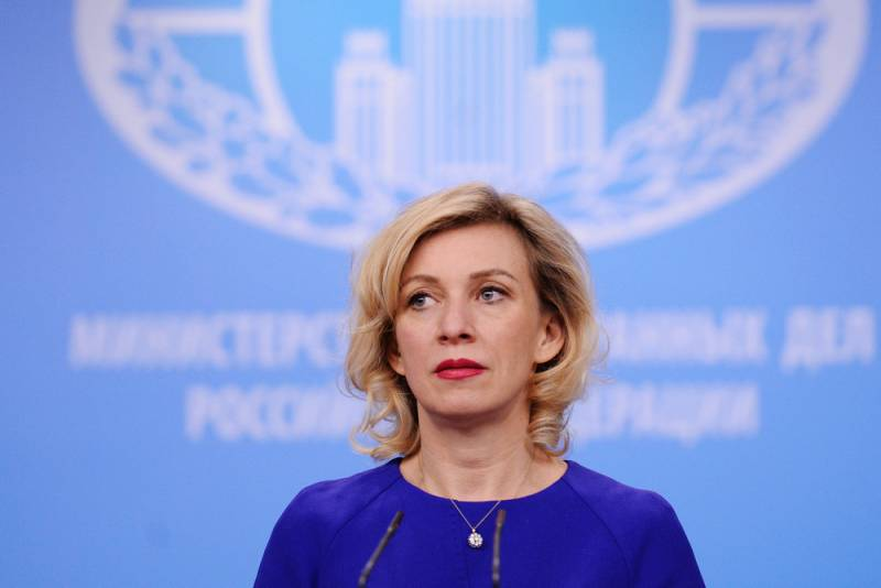 Захарова: Россия не допустит…