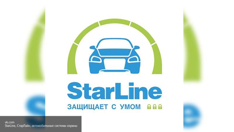 """Компания """"СтарЛайн"""" готова задействовать свои мощности для производства аппаратов ИВЛ"""