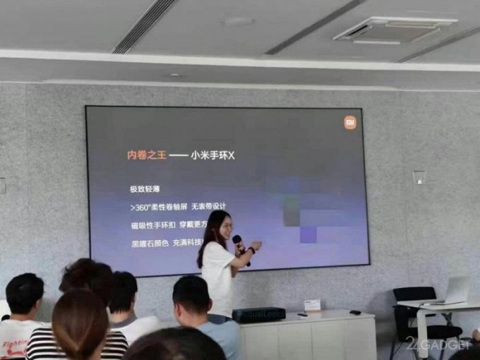 Фитнес-браслет Xiaomi Mi Band X получит опоясывающий экран пользователя, совершенно, устройств, Nubia, Компания, предусматривает, экран, гибкий, Опоясывающий, выпущенный, компанией, привычного, Watch, Alpha, смартчасов, смартфона, гибрид, отсутствие, Предполагается, ремешка