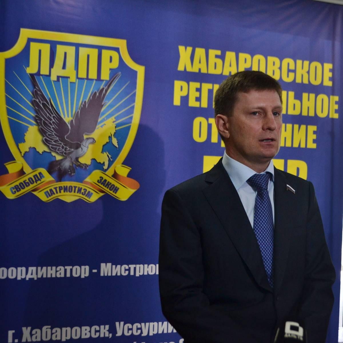 Почему Хабаровский край не поддержал действующего губернатора