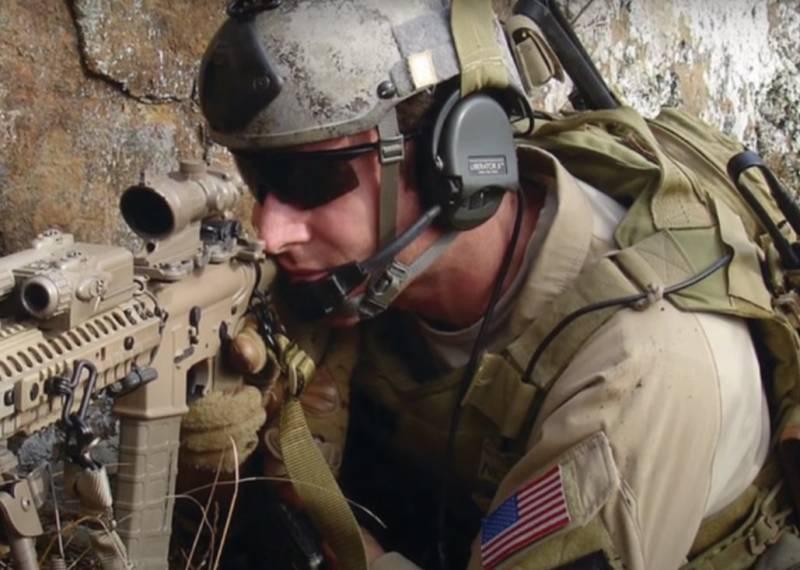 Гибридная война против России: в США выделили её главные направления геополитика