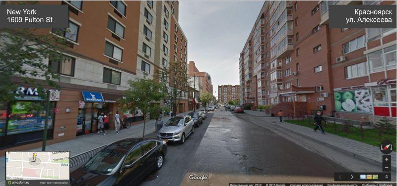 Красноярск + Нью-Йорк: смотрите, что вышло