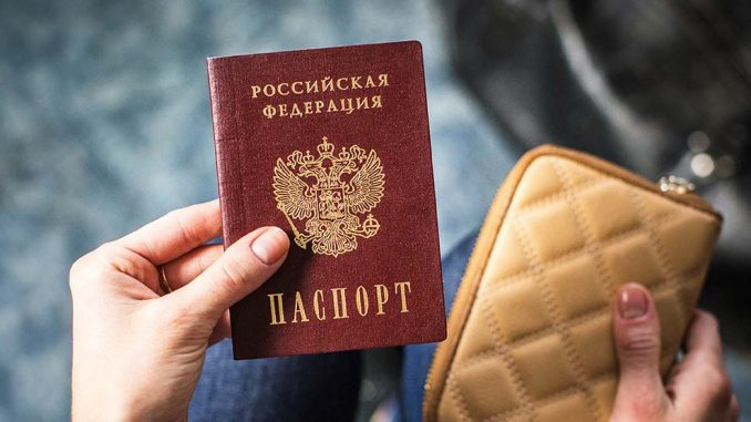 Это не в коем случае нельзя носить в паспорте!