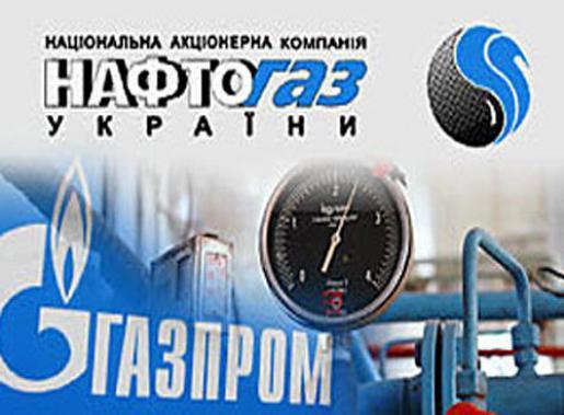 Украина объявила о прекращении расчетов за российский газ