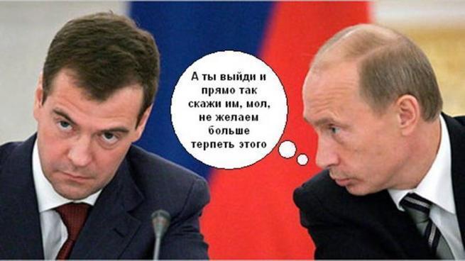 Вездесущий Путин, как хтонич…