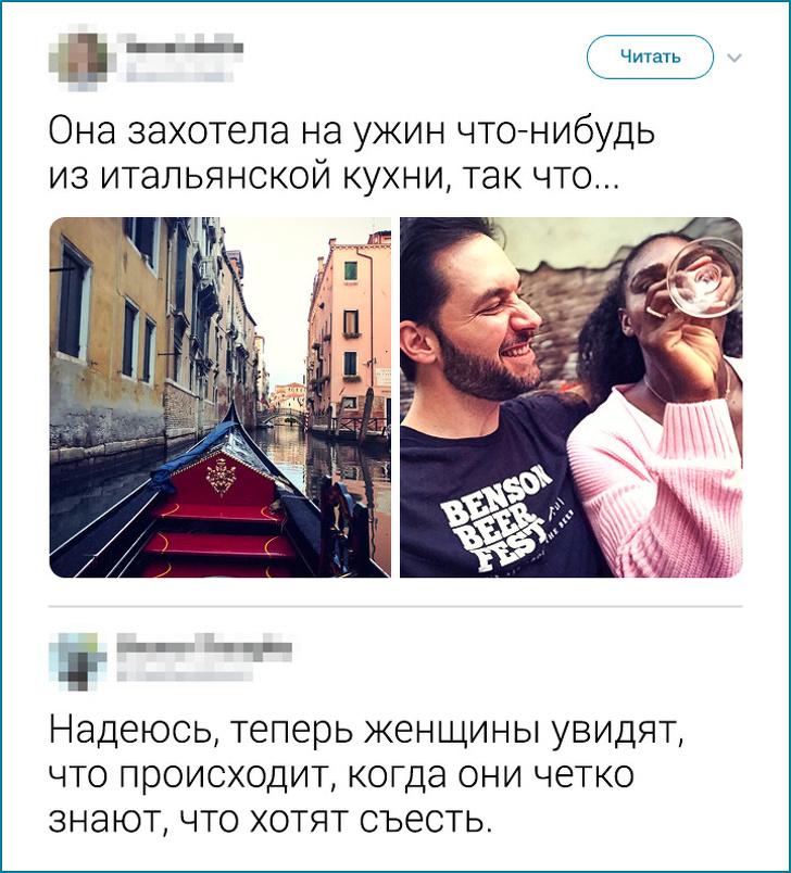 20+пользователей сети, чьи комментарии бьют невбровь, авглаз
