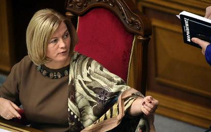 Геращенко потребовала от России публично отказаться от выборов в ДНР и ЛНР