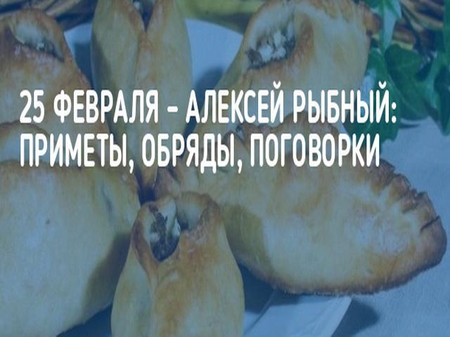 25 февраля 2018 года Алексей…