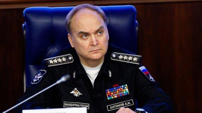 Путин направляет послом в СШ…
