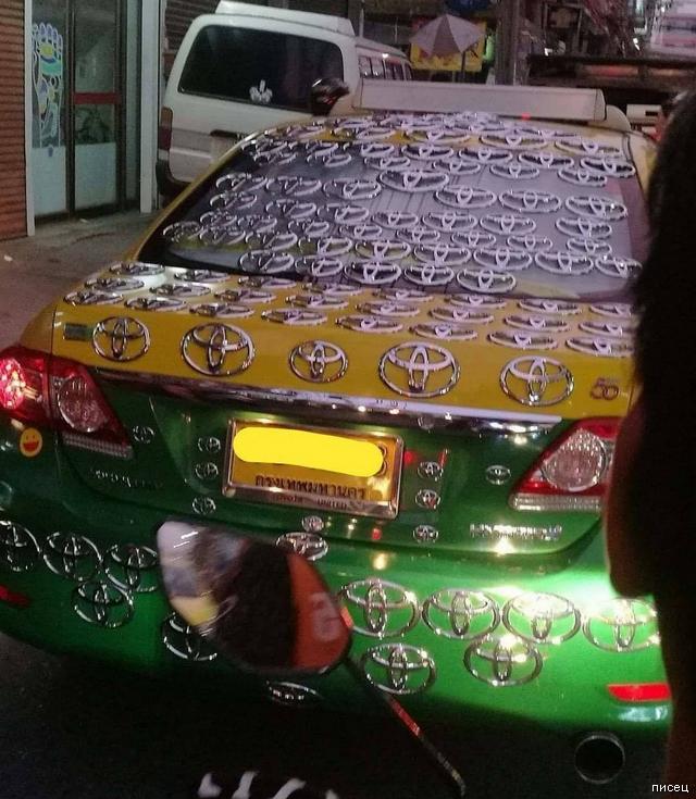 Автомобильная юморина. Ржачный сборник!