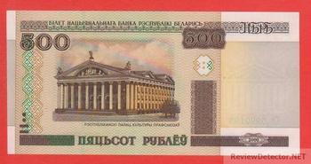 Эксперты сравнили реальные зарплаты в России и Беларуси, Лукашенко платит больше